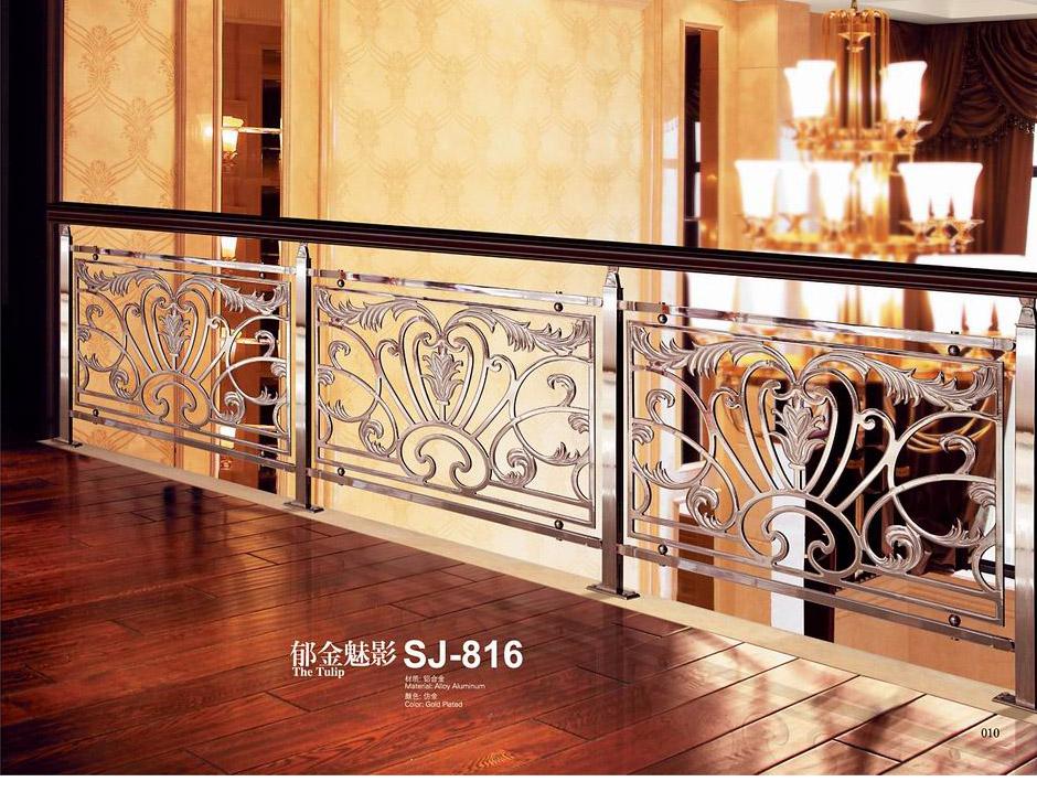 816郁金魅影/楼梯护栏/金属楼梯/酒店楼梯护栏