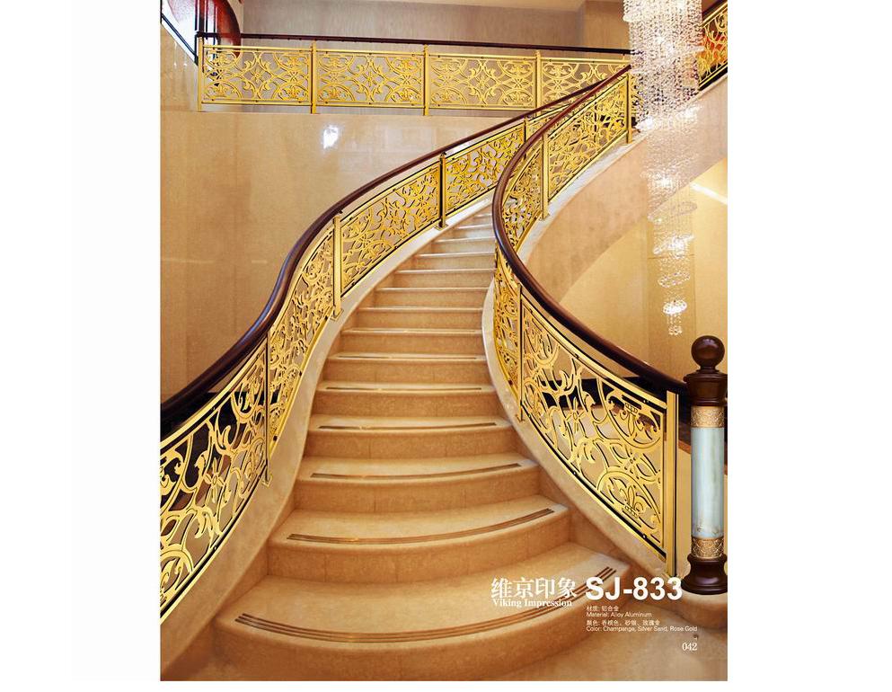 833维京印象/楼梯护栏/金属楼梯/别墅楼梯护栏