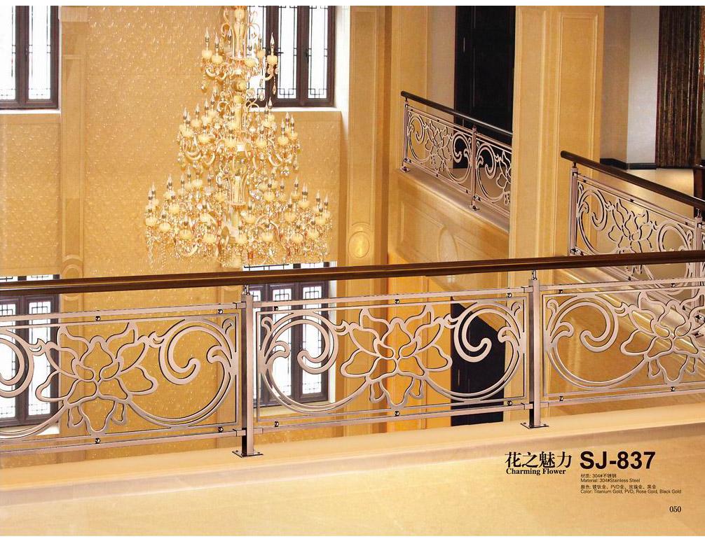837花之魅力/楼梯护栏/金属楼梯/别墅楼梯护栏