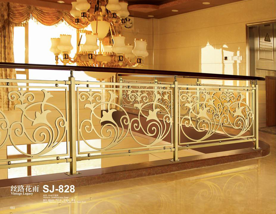 828丝路花雨/楼梯护栏/金属楼梯/酒店楼梯护栏