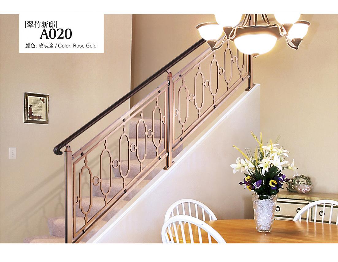 A020翠竹新邸/楼梯护栏/金属楼梯/复式豪宅楼梯护栏