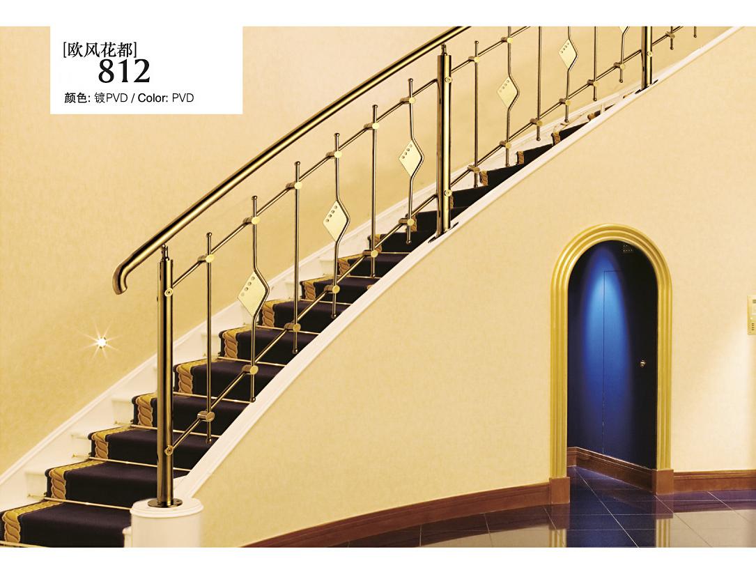 812欧美花都/楼梯护栏/金属楼梯/复式豪宅楼梯护栏
