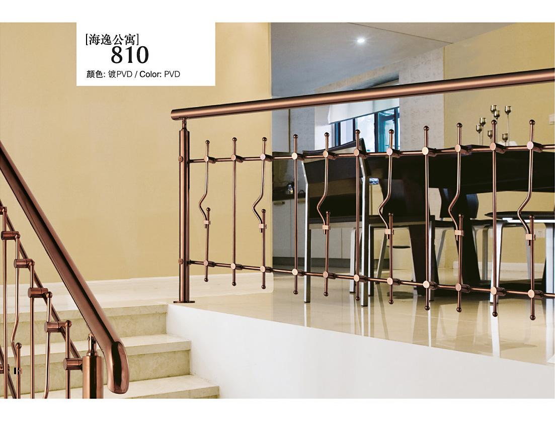 810海逸公寓/楼梯护栏/金属楼梯/复式豪宅楼梯护栏