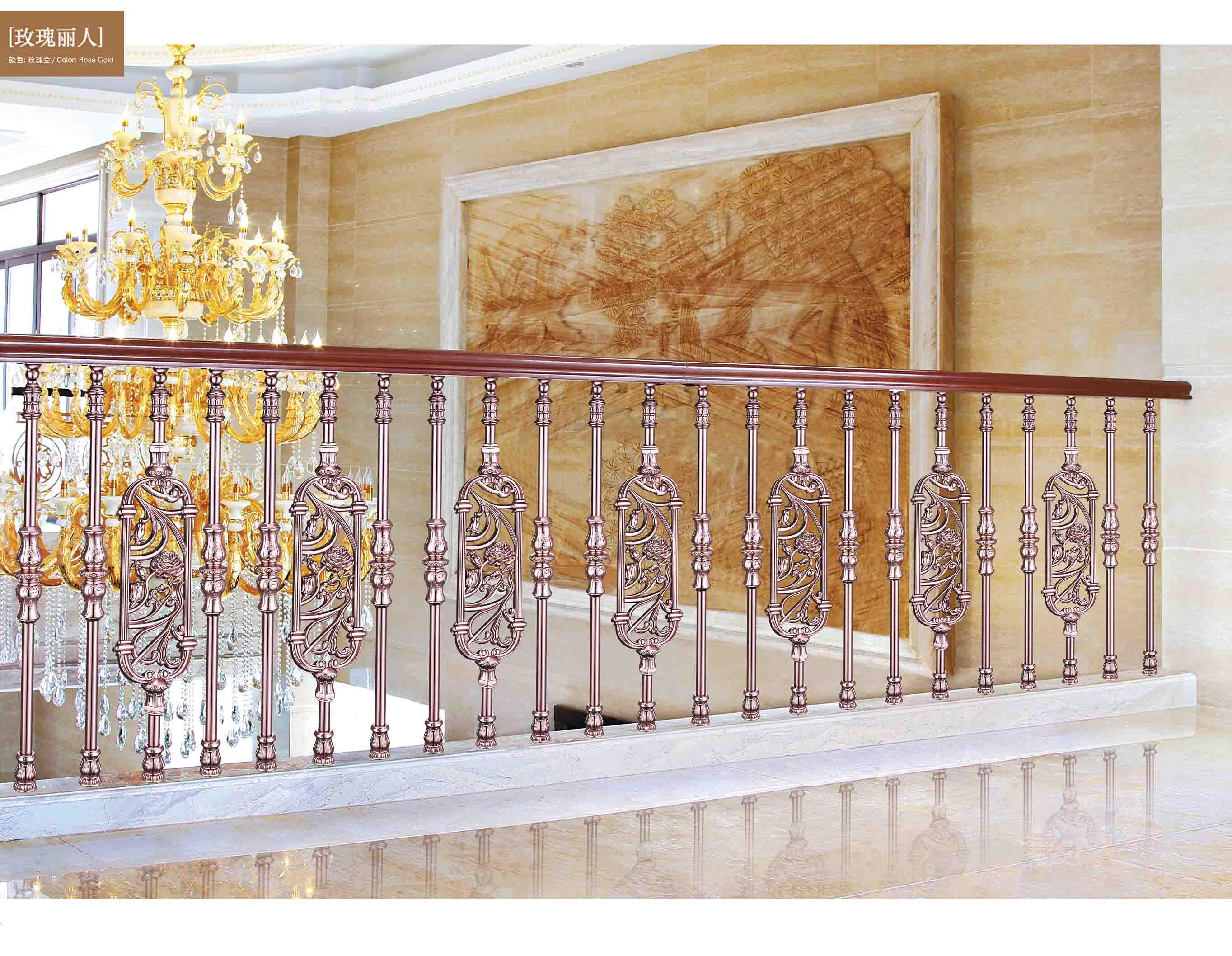 B005玫瑰丽人/楼梯护栏/金属楼梯/酒店楼梯护栏