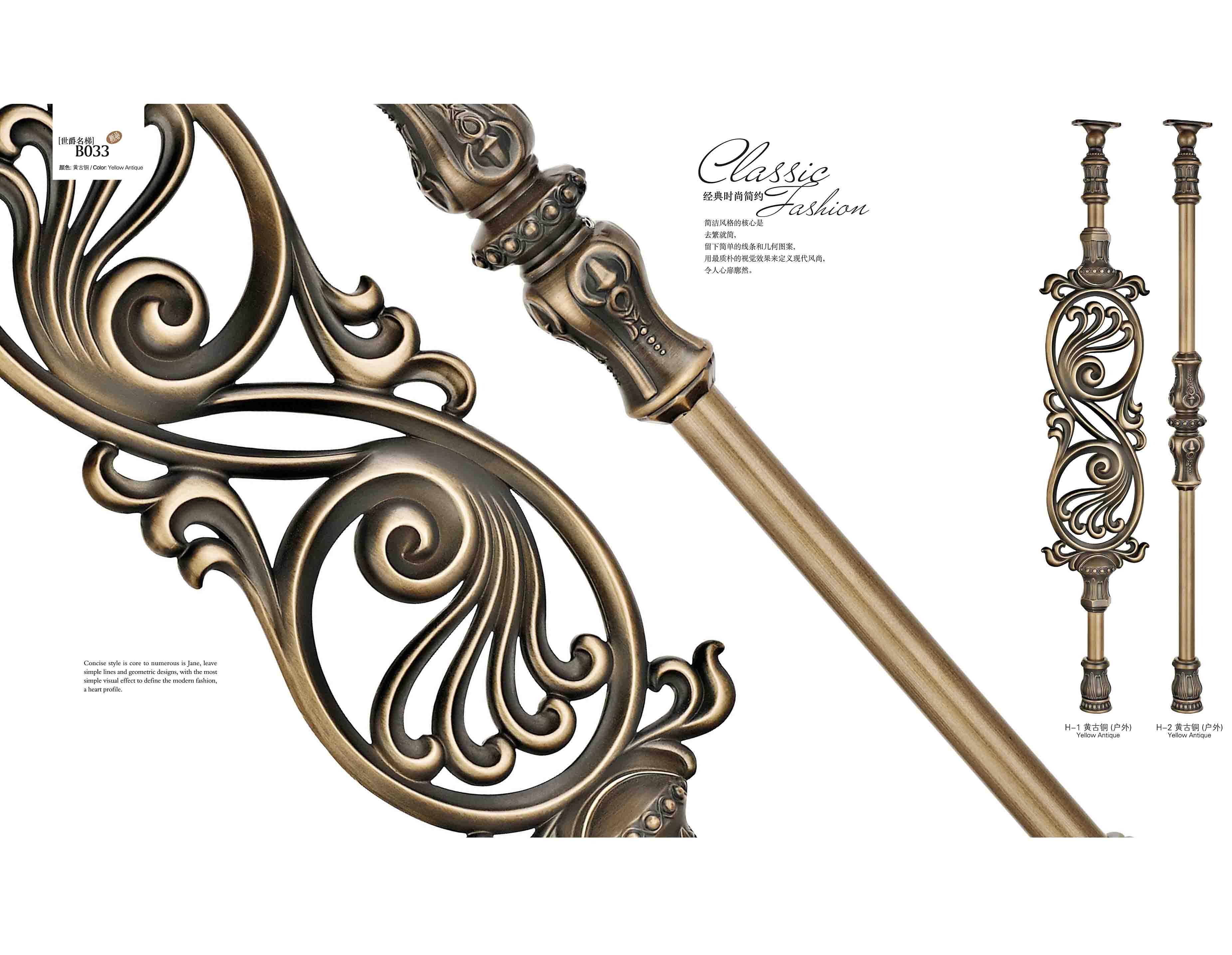 B033世爵名梯/铜扶手/铜护栏/铜艺楼梯